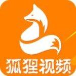 狐狸视频和丝瓜视频无限看免费app下载