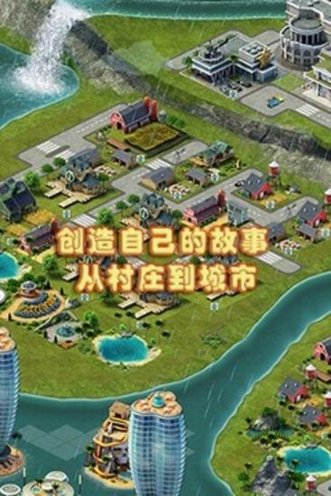 城市岛屿3模拟城市最新版