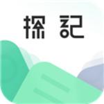 探记记录app下载