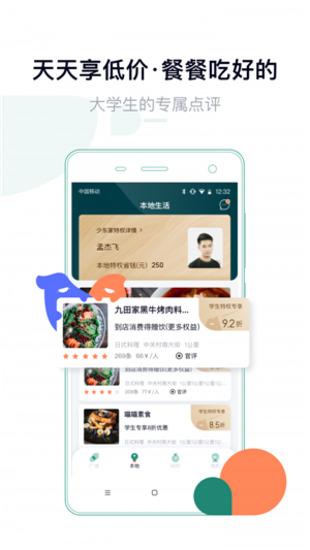 梨涡app下载
