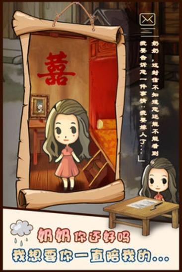 昭和杂货店物语最新版