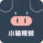 小猪视频app安装污版下载