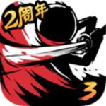 忍者必须死3vivo账号注册送28体验金的游戏平台