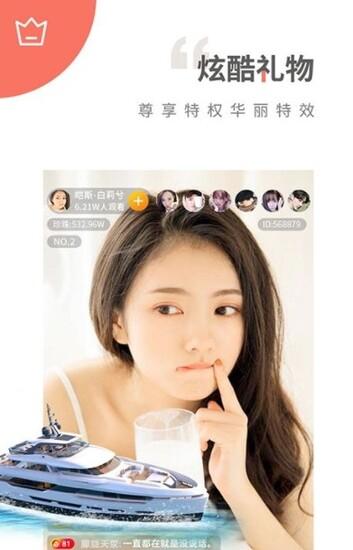 梦鲸直播app手机福利版