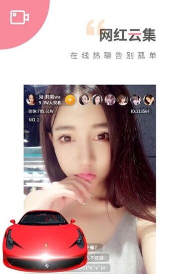 梦鲸直播app手机福利版下载
