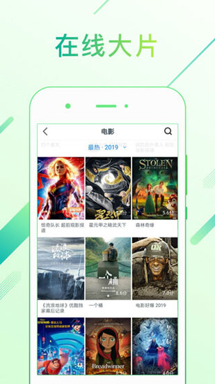 一品道门免费视频日本在线高清观看版注册送28体验金的游戏平台安装