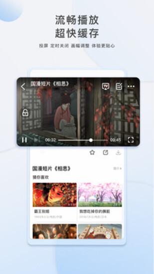 暖暖视频免费观看视频中文下载