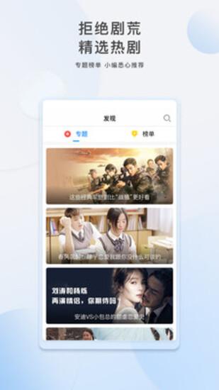 暖暖视频视频中文
