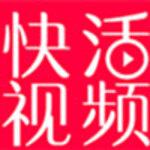 快活视频ios污版app下载