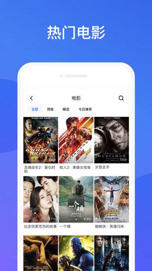 快活视频app软件ios版下载