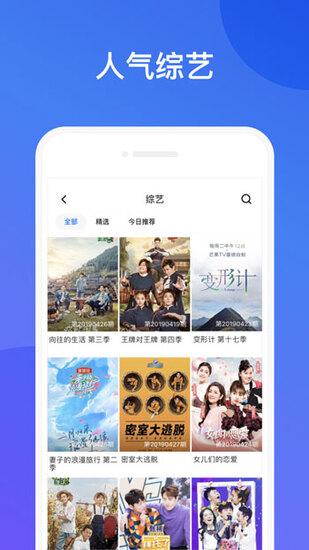 快活视频app