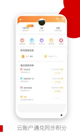 欧朋浏览器最新手机版