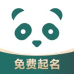 熊猫起名app注册送28体验金的游戏平台