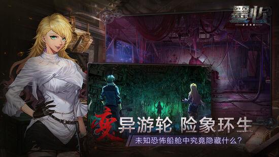 墨心手游正式版注册送28体验金的游戏平台
