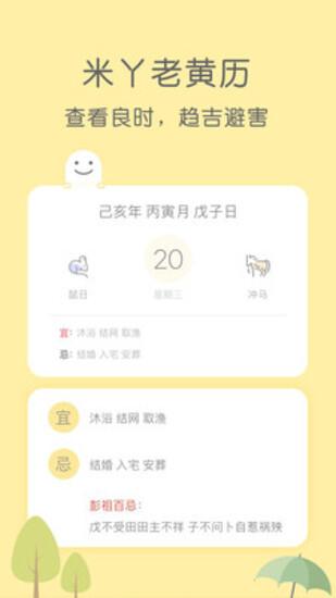 米丫天气手机验证领58彩金不限id版注册送28体验金的游戏平台