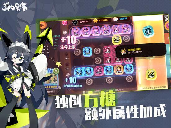 弹力果冻最新版注册送28体验金的游戏平台