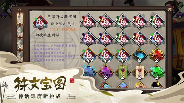 古今江湖无限注册送28体验金的游戏平台