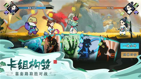 古今江湖无限破解版注册送28体验金的游戏平台