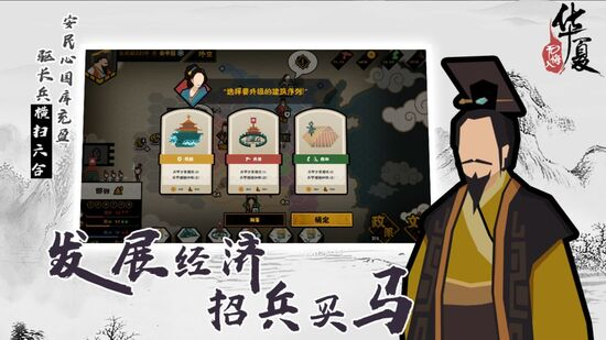 无悔入华夏注册送28体验金的游戏平台