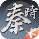 秦时明月世界破解版注册送28体验金的游戏平台