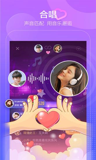 撕歌app