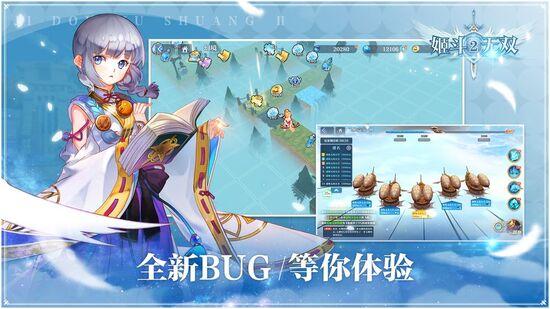 姬斗无双2手游破解版注册送28体验金的游戏平台