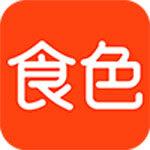 食色抖音app官方手机版下载