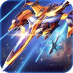 雷霆战机无限钻石版注册送28体验金的游戏平台