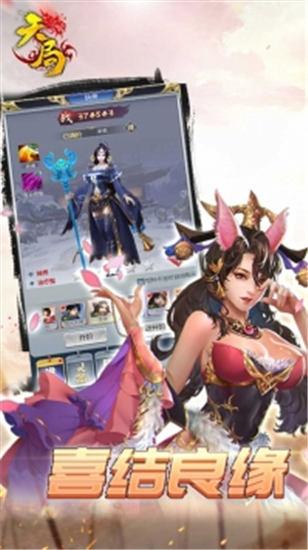 天局游戏最新版下载