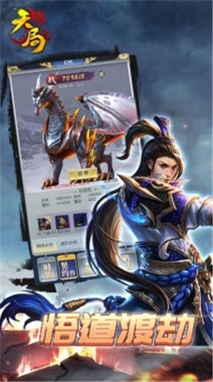 天局游戏最新版下载最新版