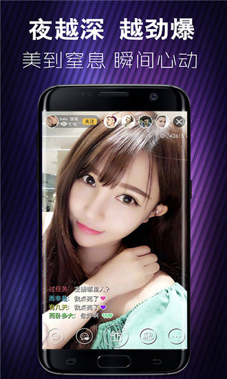 云兔影视app下载安装:一款非常好用的视频app