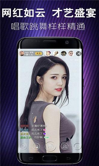 云兔影视福利app:一款福利满满的视频播放器