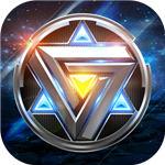 星际逆战无限钻石下载