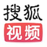 搜狐视频pc版下载
