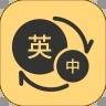英语单词君app官方下载