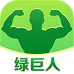 福利软件:绿巨人3.4