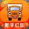 运满满司机版app下载