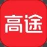 高途课堂app软件下载