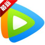 腾讯视频pc客户端下载