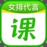 作业帮直播课app免费下载