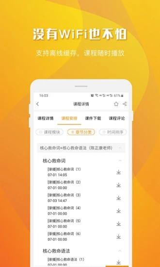 乐学喵app苹果下载