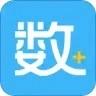 数学加app最新版本