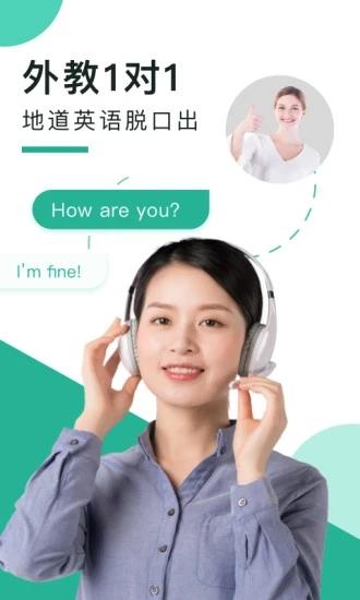 阿卡索口语秀软件