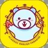 英语乐园app下载
