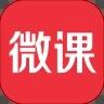 荔枝微课app苹果版