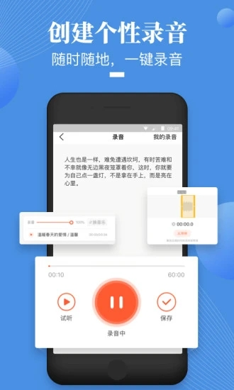 荔枝微课app破解版下载