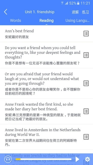 高中英语宝app下载