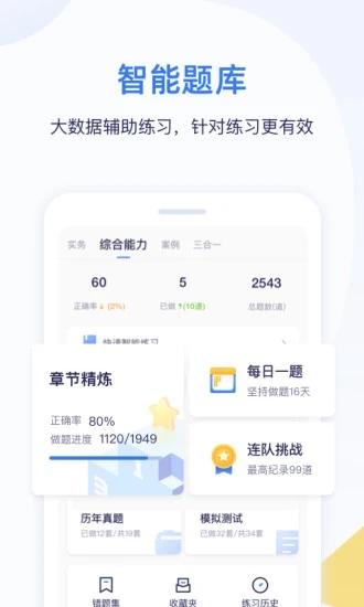 嗨学课堂app安卓下载
