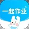 一起作业app最新版