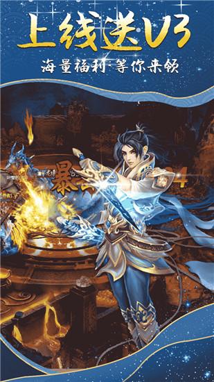 神戒无限钻石破解版游戏下载